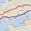 """中国縦貫道って中国地方を横断しているのになんで""""縦貫道""""なの?"""