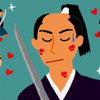 吉川英治「剣難女難」~娯楽小説のお手本とも言うべき面白さ!