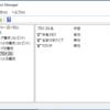 SQL Server 2014への接続をIP Addressでする