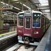 阪急、今日は何系?①454…20210513