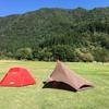 テント遍歴③ 機動力を高める!トレッキングテントを手に入れよう!