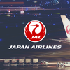 JAL国際線特典航空券はエコノミー!と思っていませんか?よくみると実は!!得するかもですよ☆シンガポール便を発券した件!