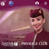 カタール航空(QR)のプラチナ会員を目指す前に知っておきたいこと