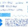#0391 SAILOR 女子いろdays シアワセ