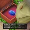 【ドラクエ11】ドラゴンクエスト11 プレイ日記④