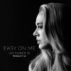 【歌詞和訳】Easy On Me:イージー・オン・ミー - Adele:アデル