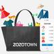 【査定10850円】ZOZOTOWNの買い取りサービスで服や靴を売ってみた