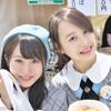 北東北&北海道グルメフェスタ2017/肉の博覧会 in おおだて(肉×博)