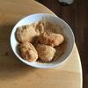 搗いた餅できな粉餅を作る方法の試行錯誤