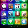 iPhoneのホーム画面見せます