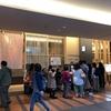 函館うにむらかみ 札幌駅近くのうにが有名なお店