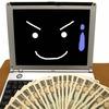 A8.netのセルフバックが未確定から確定にならない人必見です!