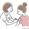 ワクチン接種がトレンド?