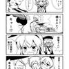 艦これ漫画 「衝突」