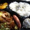 板宿銀映通商店街の焼肉屋「ホルモンガッテン」で「豚スタミナ焼弁当」を買って食べた感想