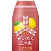 【炭酸飲料】 ぜいたく三ツ矢 シチリア産ピンクグレープフルーツ