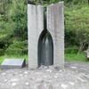 「西南の役激戦地跡」碑