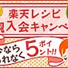 エビフライとアボカドのサンドイッチ~楽天レシピ~