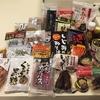 日本から届いた食材&ダイエット開始丸1年