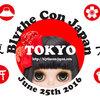 ブライスコンベンションジャパン2016が6/25開催です!
