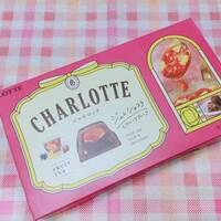 濃厚なフルーツティジュレの味がたまらない♡シャルロッテの期間限定チョコを味わって!