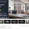 【作者セール】VRで使えるオシャレな部屋素材が二段階セールで$5.39時代へ突入!「Classic Furniture Pack」&「Virtual Interior 2」/  <特集>インディゲームサイト「itch.io」の収益モデルが日本に対応!?手軽に販売できるサイトに変化していて熱い!
