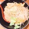 ポイントを貯めるとつけ麺を無料で食べられる!「つけ麺専門店 三田製麺所」🍜