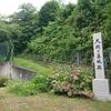 青森県弘前市 大渕ヶ鼻城(石川城)と弘前市中心街の歴史と史跡をご紹介! 羽州街道を行く