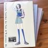 矢沢あい著「天使なんかじゃない」はマミリンと志乃ちゃんの成長物語だと思っている