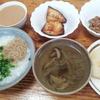粥と焼き鯖とミルクティー