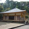 太山寺、野磨駅家跡