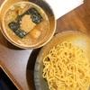 【グルメ】高田馬場で食べたつけ麺が美味しかった件について😄