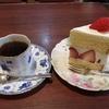 諸富町の昭和レトロな喫茶店~エルカフェ~【佐賀市】