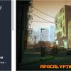 Apocalyptic City Pack 世界の終末を迎え廃墟と化した都市 3Dモデルパック