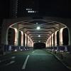 隠れた夜景スポット深夜の豊海橋を散策