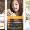 おすすめの「英語アプリ」を紹介、英会話やニュースやゲーム形式で英語学習【基本無料】