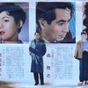 """映画「浮雲」(1955)・・・ """"名作""""をついに見る。"""