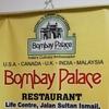 【クアラルンプールおすすめレストラン】『ボンベイ・パレス』高級インド料理はお味も最高 ‼