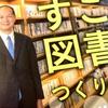 市長が人気の武雄市が小学一年生にプログラミング教育。算数もできないのに大丈夫かw?