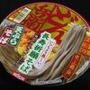 日清のどん兵衛 天ぷらそば いつもより長~い長寿祈願そば 長い・・・