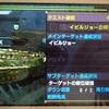 MHXX攻略:集会酒場G★4『イビルジョーの狩猟』 オフライン(ソロ)でなんとかクリアー
