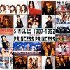 昭和のガールズロックバンド PRINCESS PRINCESS プリンセスプリンセス