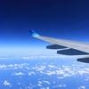 飛行機でBluetooth機器は使えるの?イヤホンは?キーボードは?