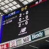 2021年 YLC グループステージ 第2節 vs 神戸 ― クリーンシートで勝利、最高でした!