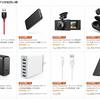 AmazonにてAnkerの26製品が最大40%OFFで購入できる本日限定セール開催・モバイルバッテリー・充電器・ワイヤレスイヤフォン・Bluetoothスピーカーなど