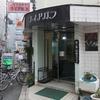 喫茶&軽食 ナイアガラ/大阪市