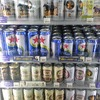 <復刻>サッポロ缶ビール