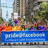【iPhone】Facebook 58種類あるジェンダー(性別)の設定方法とオプションリスト