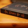 みんな日記を書くべきだ!日記の驚くべきメリットとは