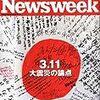 NEWSWEEK '11 4.6